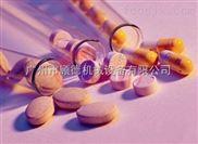 GD-PJ 西药片剂自动包装机