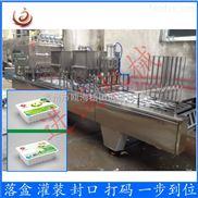 供應進誠牌QDF系列盒裝豆腐灌裝封口機 內酯豆腐封口機