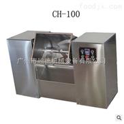 GD-CH-槽型豬飼料混合機價格