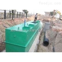 南充安全饮用水处理设备合理价格