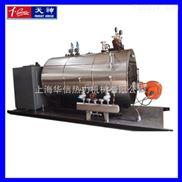 供应2吨燃油蒸汽锅炉
