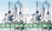 鼎商粮油石磨面粉机