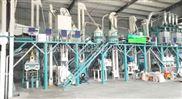 鼎商糧油20噸玉米制糝制粉機組