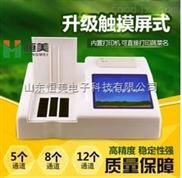果蔬農藥殘留檢測儀價格