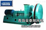 青岛锅炉离心通风机生产厂家 大型工业风机型号参数