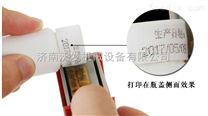 天津-  纸盒纸袋打码机
