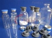 GD-FG 供应亚克力瓶粉剂灌装机