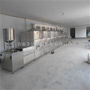 空气能陕北大枣烘干设备西安圣热泵干燥机