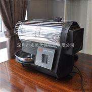 美国HOTTOP KN8828B 2K咖啡豆烘焙机