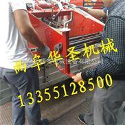 新型土豆根茎收获机 悬挂式收获机型号