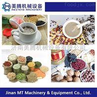 膨化米粉机械设备 五谷营养粉生产线