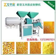 玉米机械玉米脱粒机 五谷杂粮加工设备 杂粮脱皮磨面机器