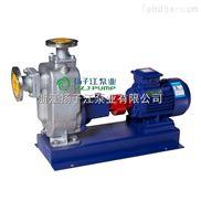 自吸污水泵:ZW型不锈钢316L防爆耐腐蚀自吸排污泵