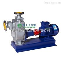 自吸污水泵:ZW型不銹鋼316L防爆耐腐蝕自吸排污泵