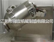SBH-50-三维摆动槽型混合机