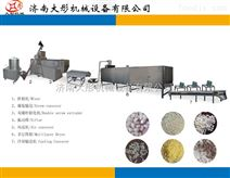 全自动营养大米生产线紫薯米加工设备
