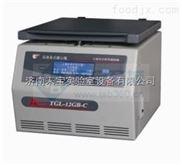 上海安亭TGL-12GB-C高速台式离心机12000rpm价格