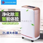 上海别墅湿度比较大,怎么办?选择别墅专用除湿机