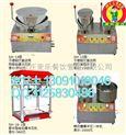 石家庄晋州市球形爆米花机器多少钱一台爆米花机器价格