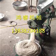 新型自熟米粉机械设备价格