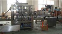 ZG-4全自动食用油灌装生产线