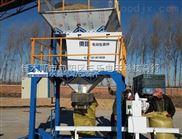 黑龙江电动玉米自动包装机价格