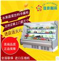 安徽超市风幕柜 超市岛柜 冷冻保鲜柜 风幕柜