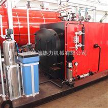 2吨电蒸汽锅炉价格