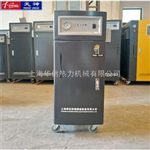24千瓦电热水锅炉厂家
