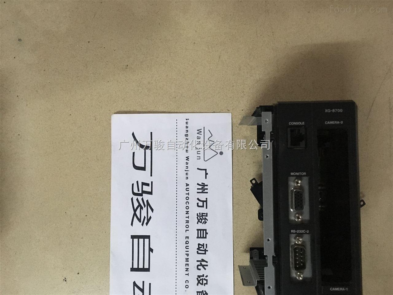 XG-7701-KEYENCE XG-8700视觉系统维修厂家
