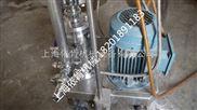 实验室分散机,进口高剪切分散机