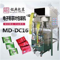 电子称包装机     MD-DC16