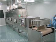 大型微波干燥设备