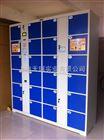 嵊州单位电子存储柜