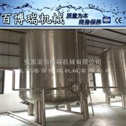 BBRN7721-矿泉水处理设备BBRN7721