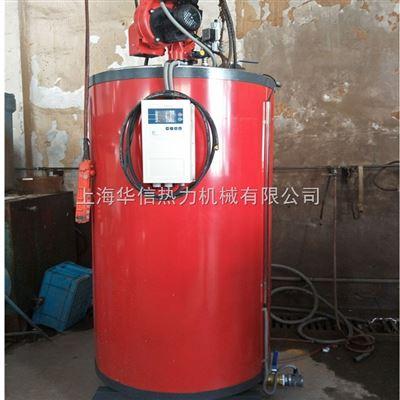 大型燃油热水锅炉