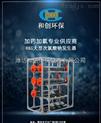 福建福州大型水厂消毒设备次氯酸钠发生器