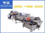 净菜加工设备、旋流清洗、洗菜机厂家、果蔬机械、土豆去皮机