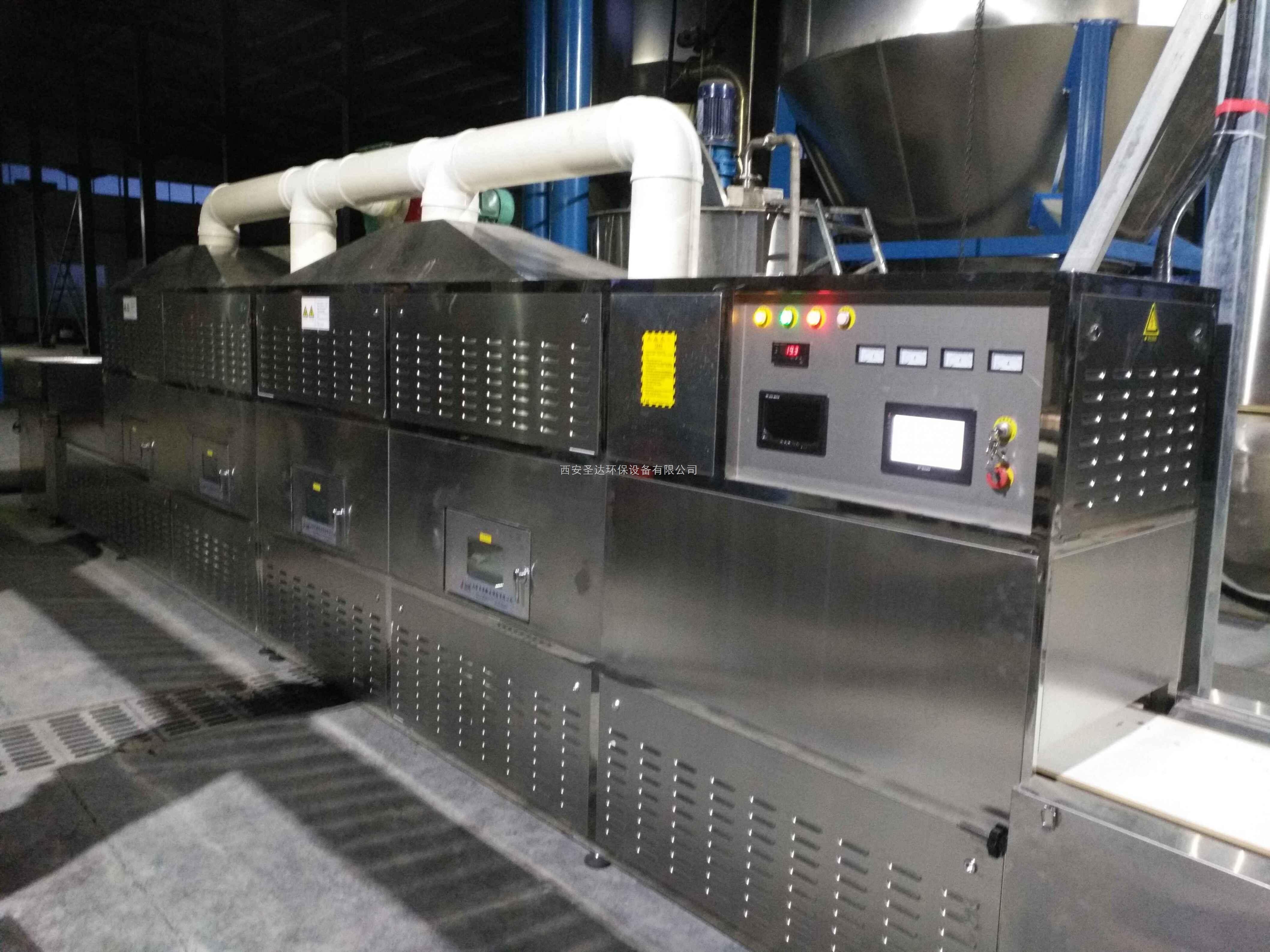 西安圣达化工原料微波干燥机