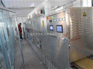 隧道式微波食品杀菌设备--杀菌首选