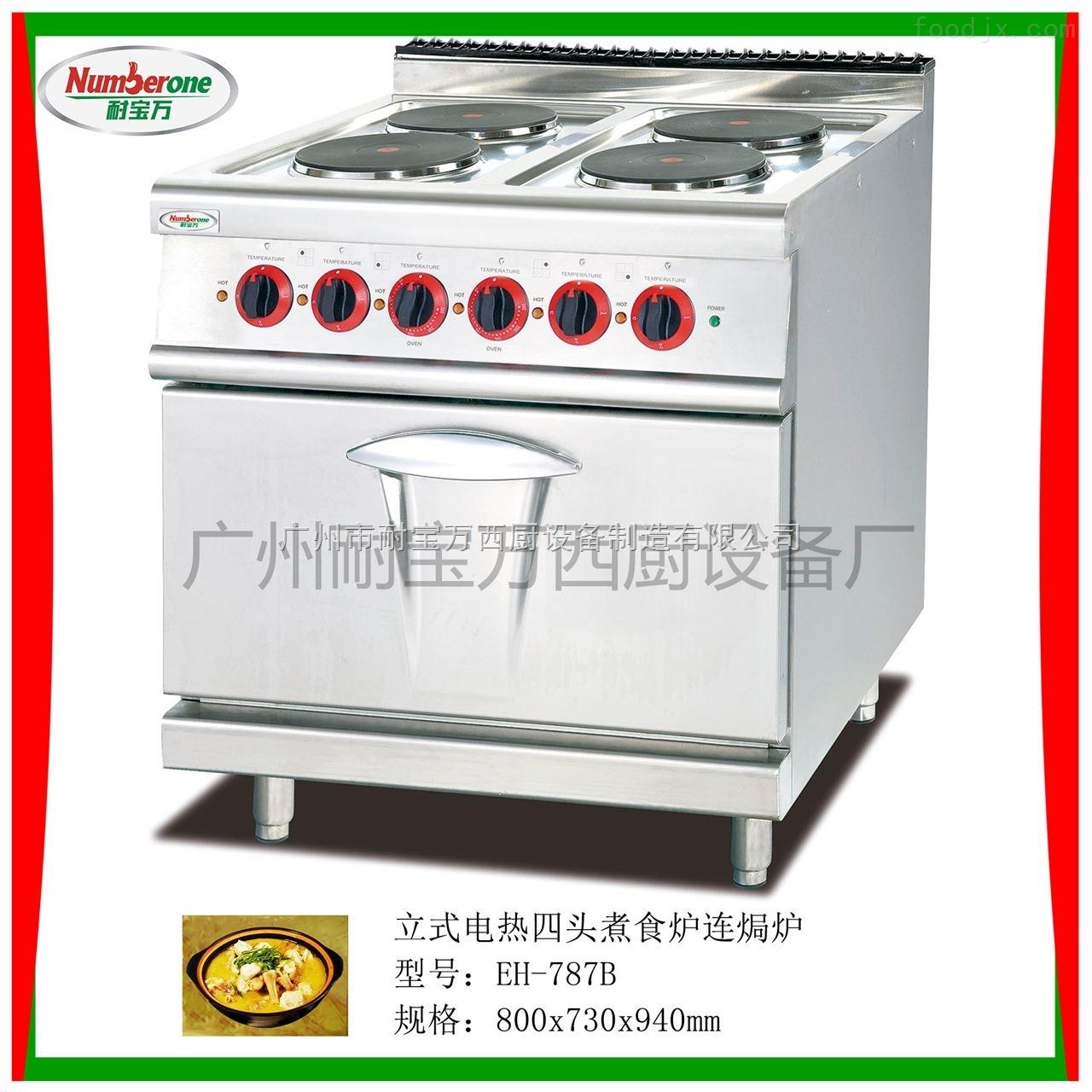 台式火山石烧烤炉