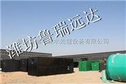LR-南昌一体化污水处理设备