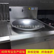 工厂食堂专用电炒锅
