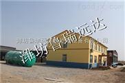 LR-郑州一体化污水处理设备