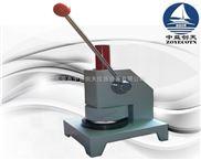 纺织面料克重仪平方电子天平取样刀 中益创天 圆盘取样器码