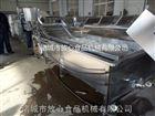 FX-800秋葵清洗机