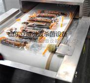 袋装熟食肉制品如何杀菌选用立威微波杀菌设备