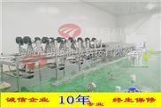 大枣生产线 水果生产线 果蔬生产线 净菜生产线