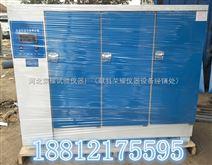 混凝土养护箱图片,