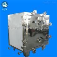 金银花烘干机 真空干燥机 蒸汽加热方形真空烘箱